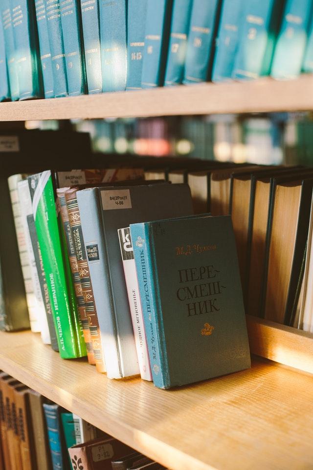ספריות קודש בהוד והדר